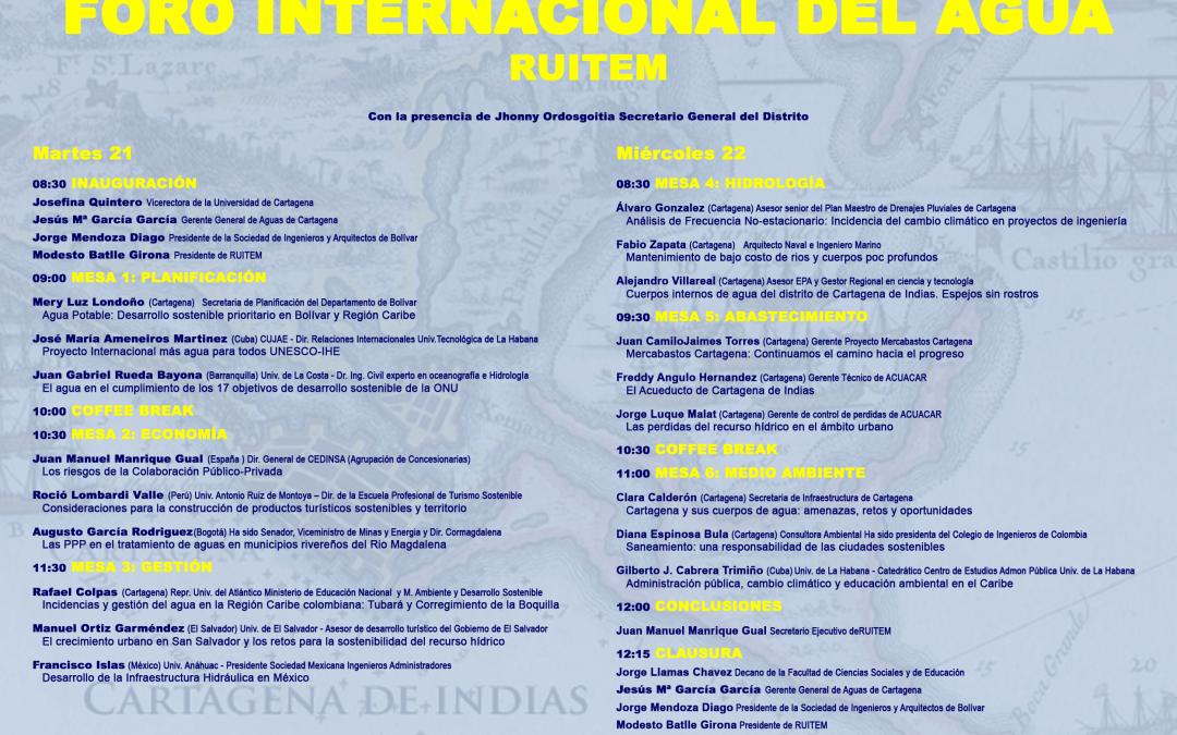 Foro Cartagena de Indias