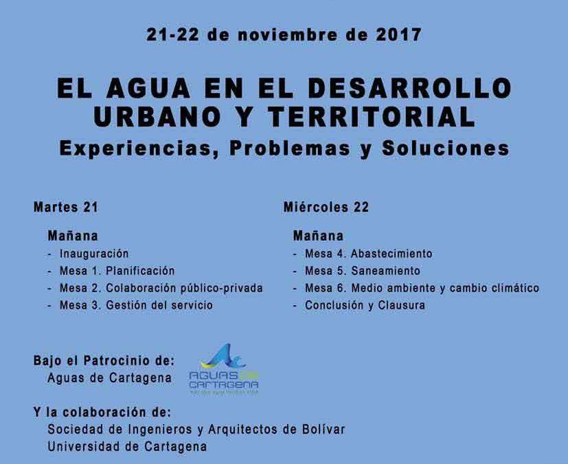 Foro Internacional del Agua en Cartagena de Indias